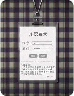 吴晓波的系统设计