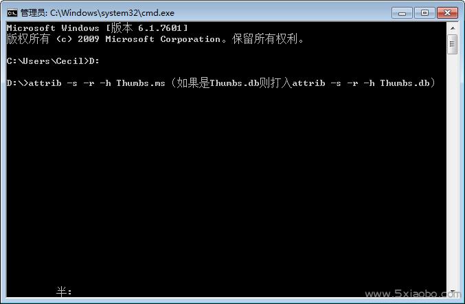 破解文件夹加密程序-解决加密软件忘记密码