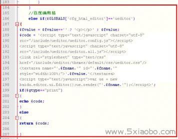 DedeCMS 5.7安装百度(ueditor)编辑器的方法