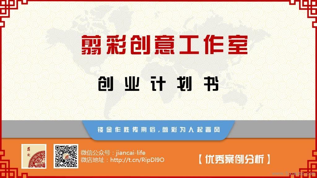 浙江省电子商务师考证培训课件  电子商务师 考证 培训课件 PPT 第21张