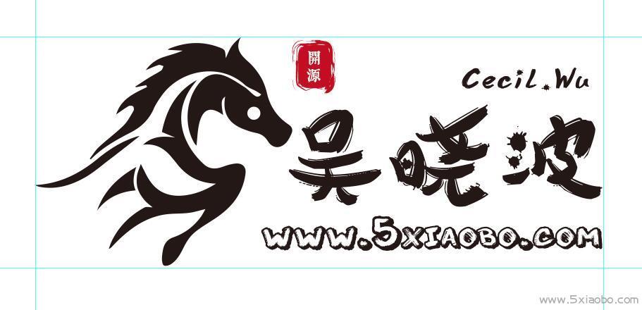www.5xiaobo.com网站新版Logo发布  第1张