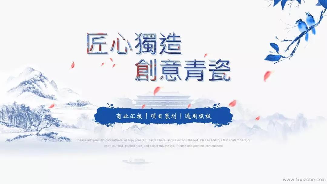 自我介绍的个性海报_在PPT中用好字体提升逼格-吴晓波的个人网站