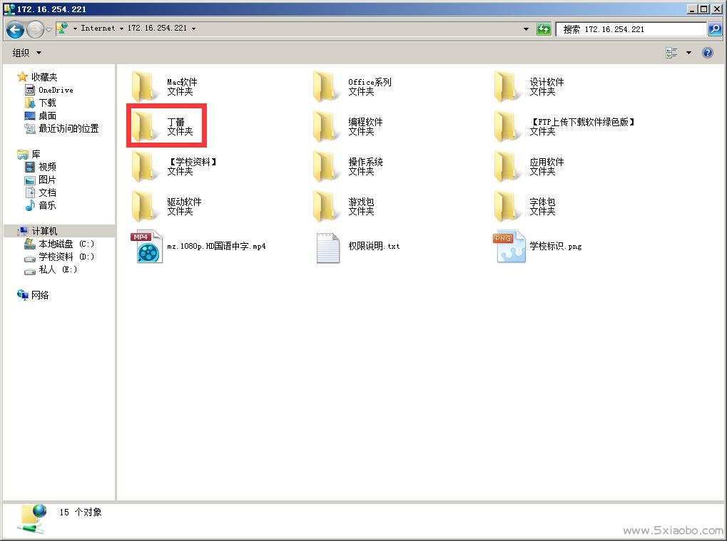 FileZilla Server设置虚拟目录  FTP 第4张