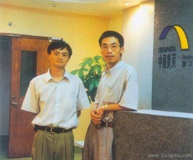 """马云创办阿里巴巴之前做的""""中国黄页""""网站"""