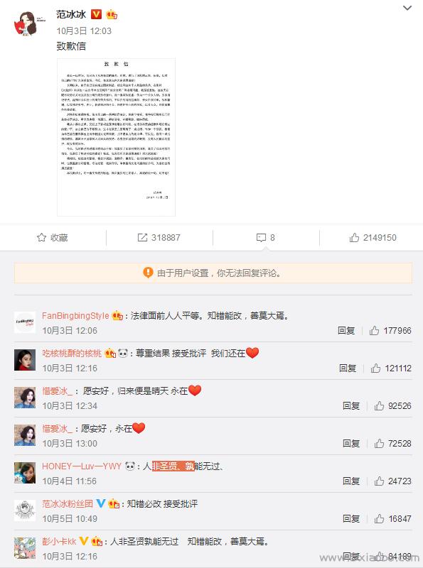 支持中国良心崔永元!  第1张