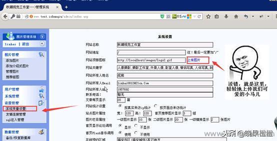 常见脚本网站入侵教程  提权 入侵 第31张