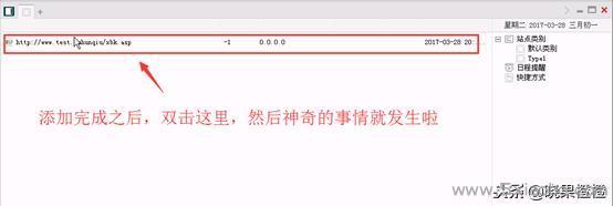 常见脚本网站入侵教程  提权 入侵 第41张