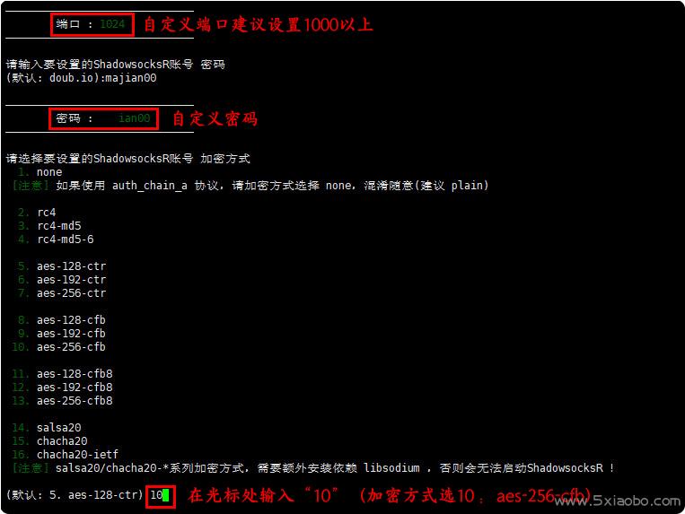 国外VPS搭建SSR多用户教程【中文一键安装版】  ssr vps 第3张