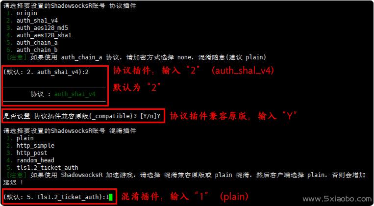 国外VPS搭建SSR多用户教程【中文一键安装版】  ssr vps 第4张
