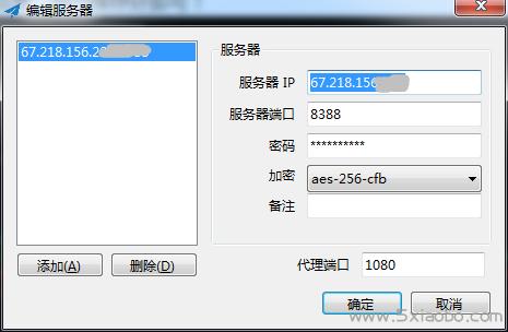 国外VPS搭建SSR多用户教程【中文一键安装版】  ssr vps 第9张