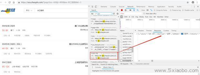 教你用Python爬网站数据,并用BI可视化分析
