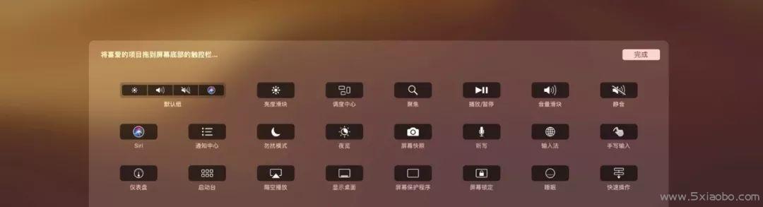 Mac 电脑从入门到进阶  MacBook Apple Mac技巧 第14张