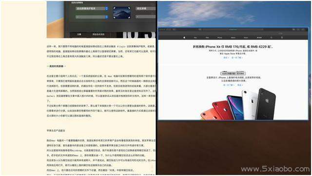Mac 电脑从入门到进阶  MacBook Apple Mac技巧 第23张
