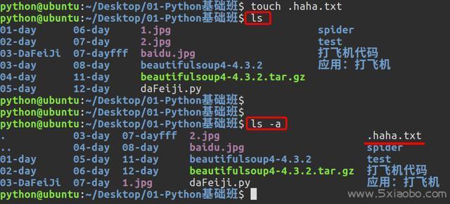 认识Linux命令--文件、磁盘管理  Linux 命令 第3张