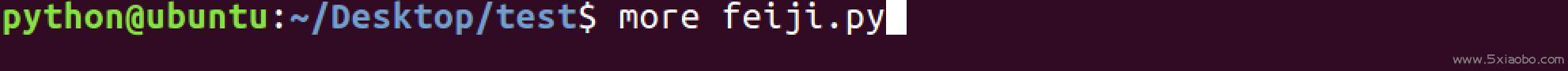 认识Linux命令--文件、磁盘管理  Linux 命令 第9张