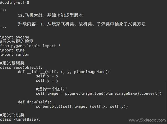 认识Linux命令--文件、磁盘管理  Linux 命令 第10张