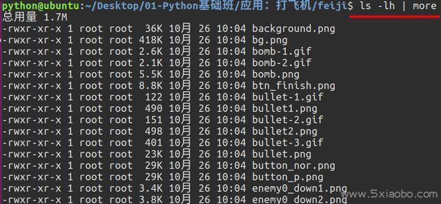认识Linux命令--文件、磁盘管理  Linux 命令 第11张