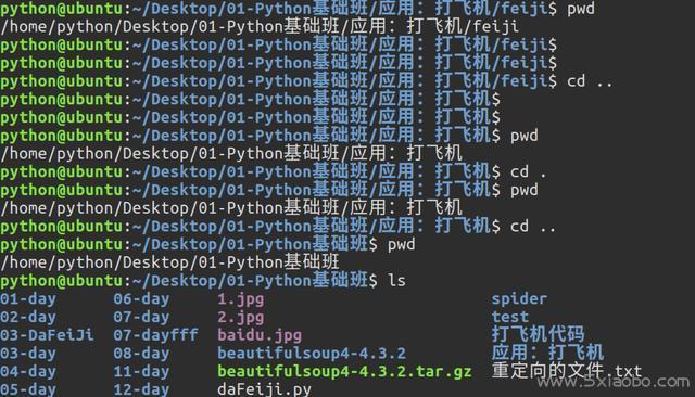 认识Linux命令--文件、磁盘管理  Linux 命令 第13张