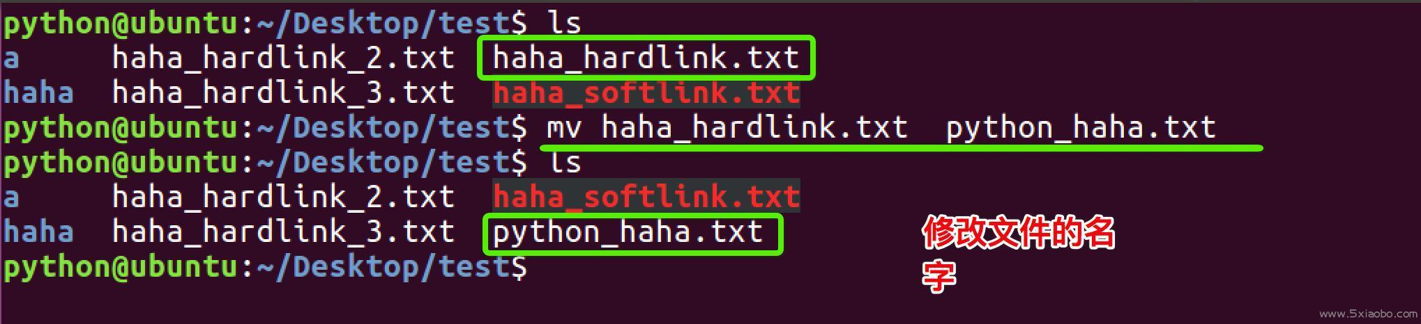 认识Linux命令--文件、磁盘管理  Linux 命令 第27张