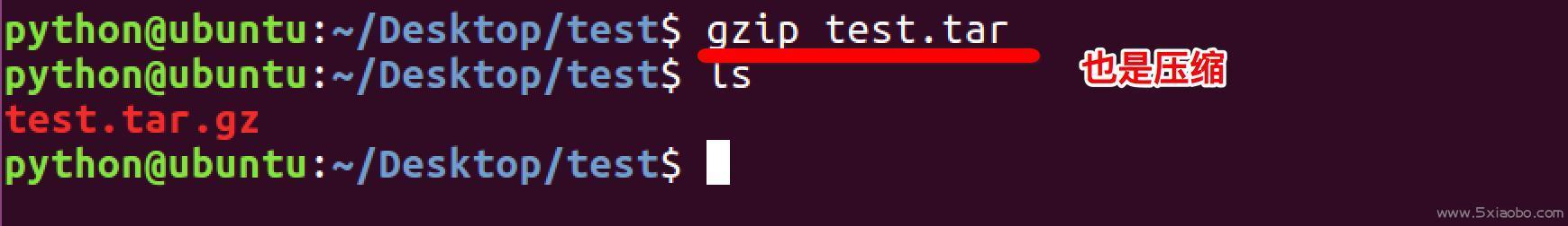 认识Linux命令--文件、磁盘管理  Linux 命令 第36张