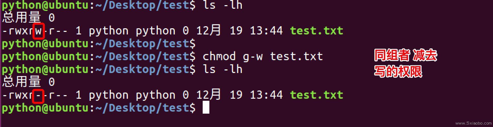 认识Linux命令--用户、权限管理  Linux 命令 第22张