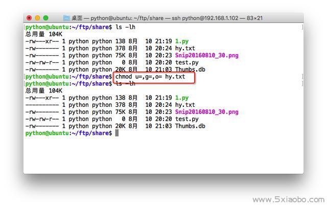 认识Linux命令--用户、权限管理  Linux 命令 第25张