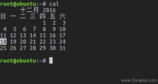 认识Linux命令--系统管理