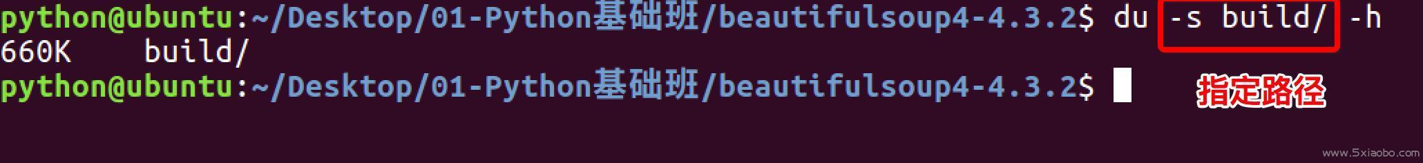 认识Linux命令--系统管理  Linux 命令 第15张