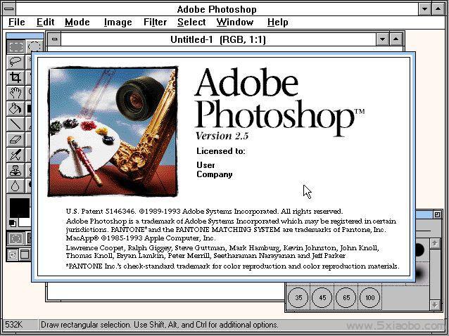 PhotoShop各历史版本  PhotoShop 第5张