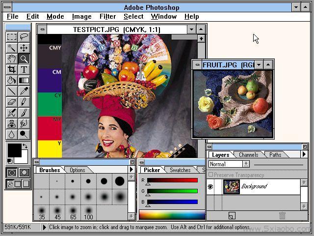 PhotoShop各历史版本  PhotoShop 第9张