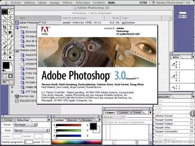 PhotoShop各历史版本  PhotoShop 第10张
