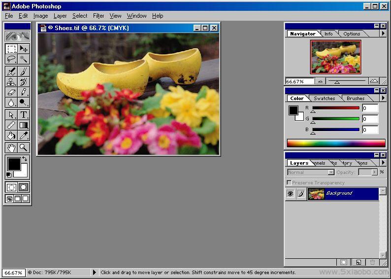 PhotoShop各历史版本  PhotoShop 第15张