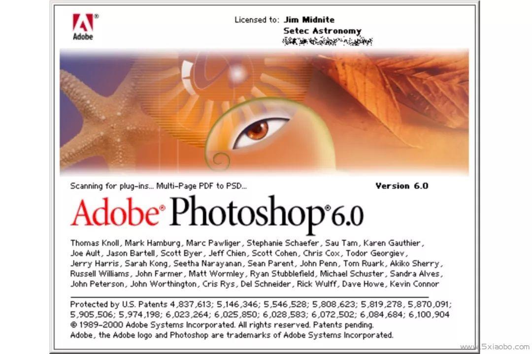PhotoShop各历史版本  PhotoShop 第17张