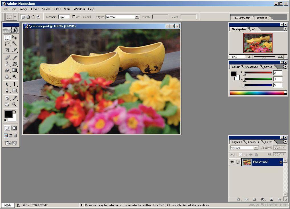 PhotoShop各历史版本  PhotoShop 第20张