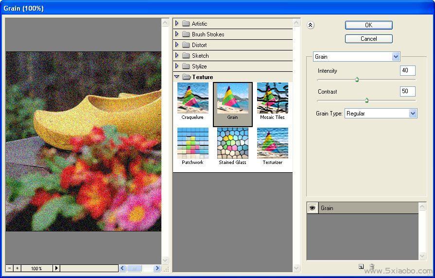 PhotoShop各历史版本  PhotoShop 第23张