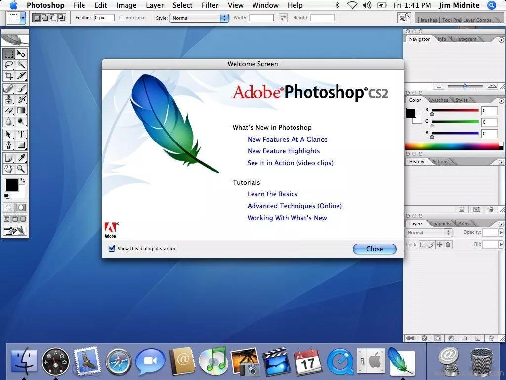 PhotoShop各历史版本  PhotoShop 第24张