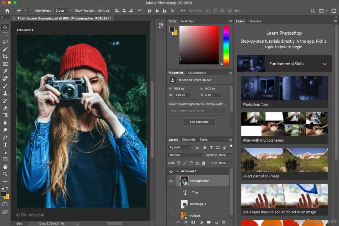 PhotoShop各历史版本  PhotoShop 第43张