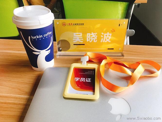 为期五天的杭州电商培训中  第1张