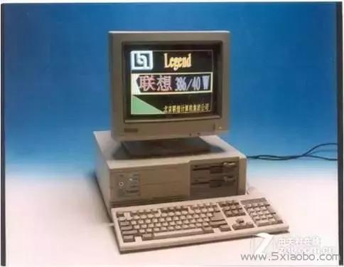 Linux的前世今生  Linux 第17张