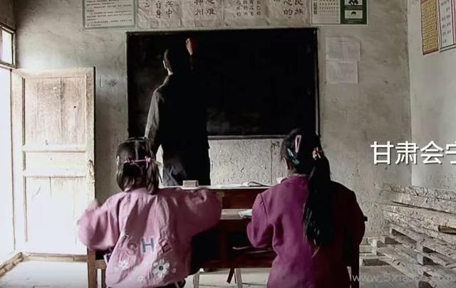 国产高分纪录片《出·路》  出路 第7张