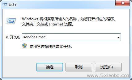 Windows环境下搭建NTP时钟同步服务器  NTP 时钟服务器 授时服务器 第4张