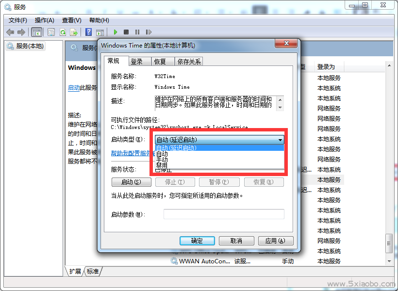 Windows环境下搭建NTP时钟同步服务器  NTP 时钟服务器 授时服务器 第5张