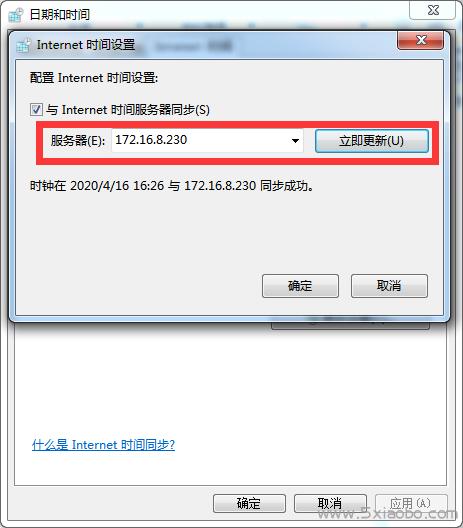 Windows环境下搭建NTP时钟同步服务器  NTP 时钟服务器 授时服务器 第6张
