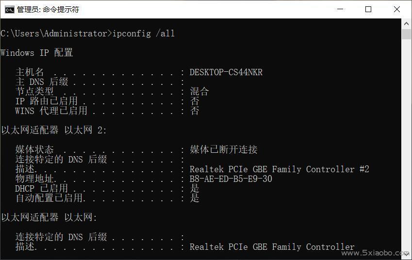 网管最常用的9大命令  网络命令 第2张