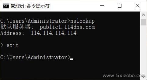 网管最常用的9大命令  网络命令 第6张