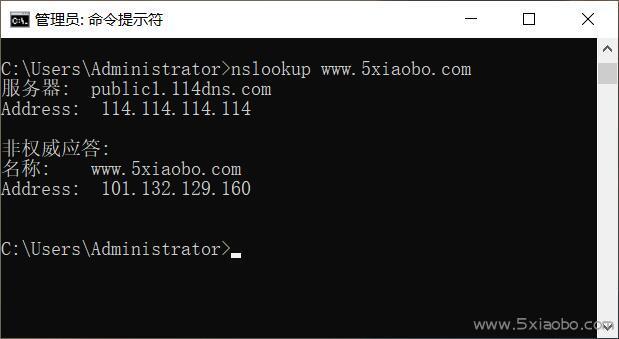 网管最常用的9大命令  网络命令 第7张