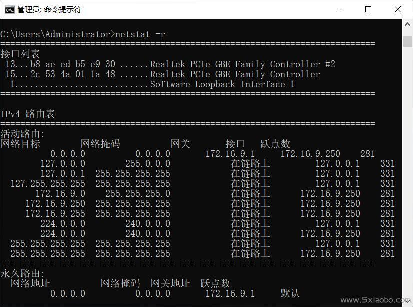 网管最常用的9大命令  网络命令 第10张
